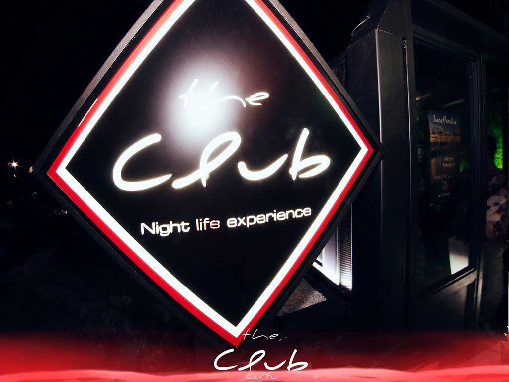Corfu Clubs -  - The Club