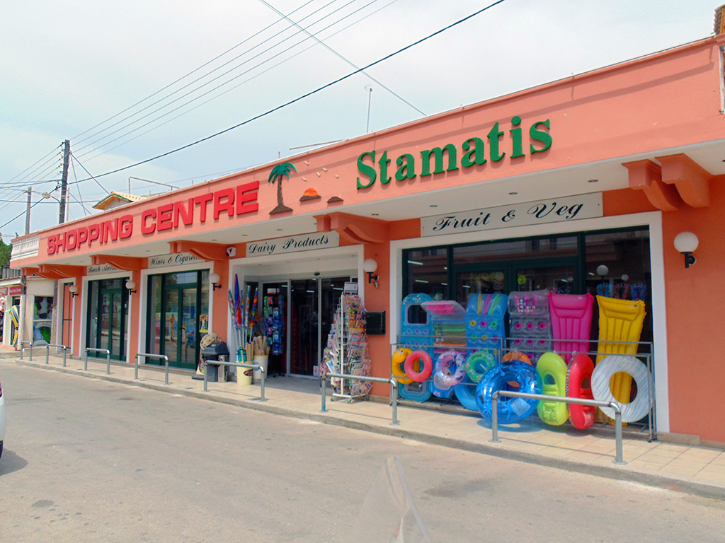 Shopping Centre Stamatis Agios Georgios South