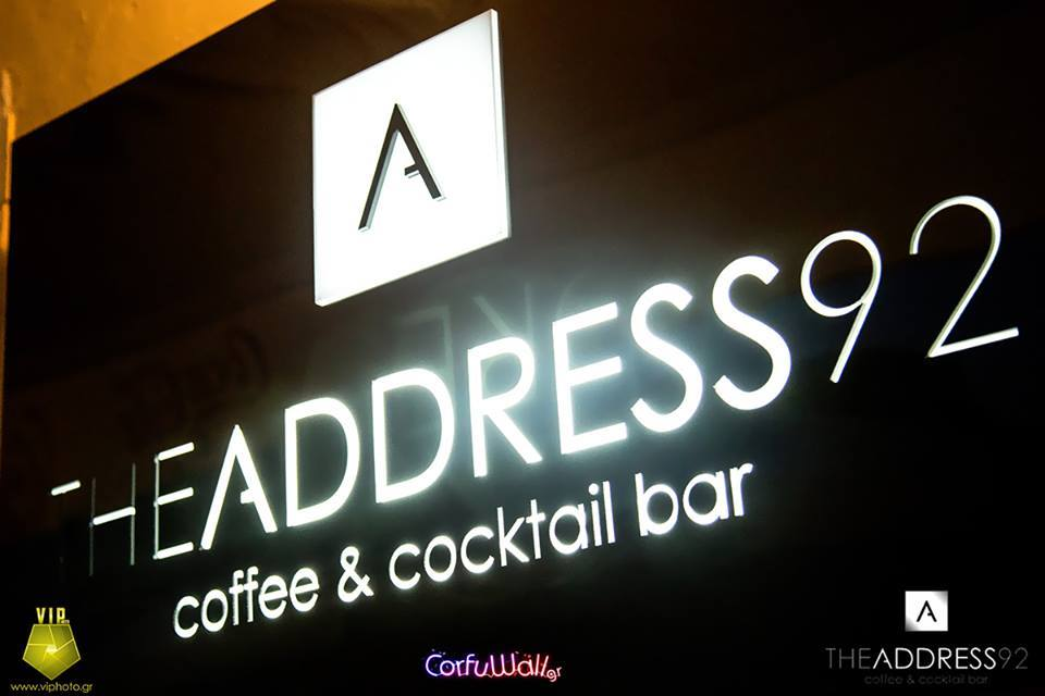 Corfu Cafe Bars -  - The Address 92 Cafe Bar