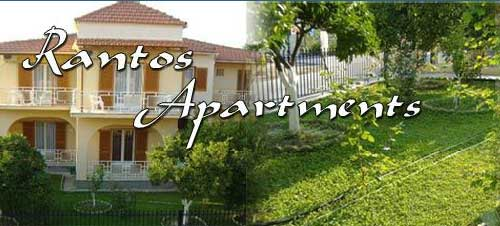 Rantos Apartments logo