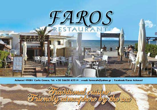 Faros Restaurant Acharavi logo