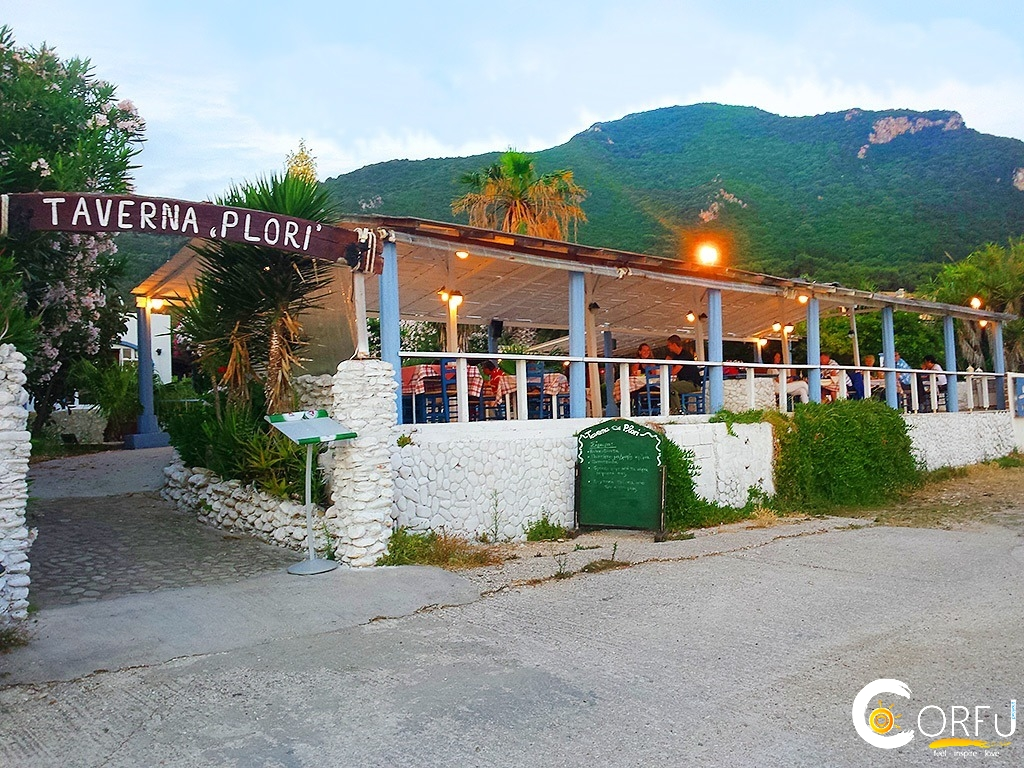 Corfu Restaurants -  - Family Taverna Plori Paramonas