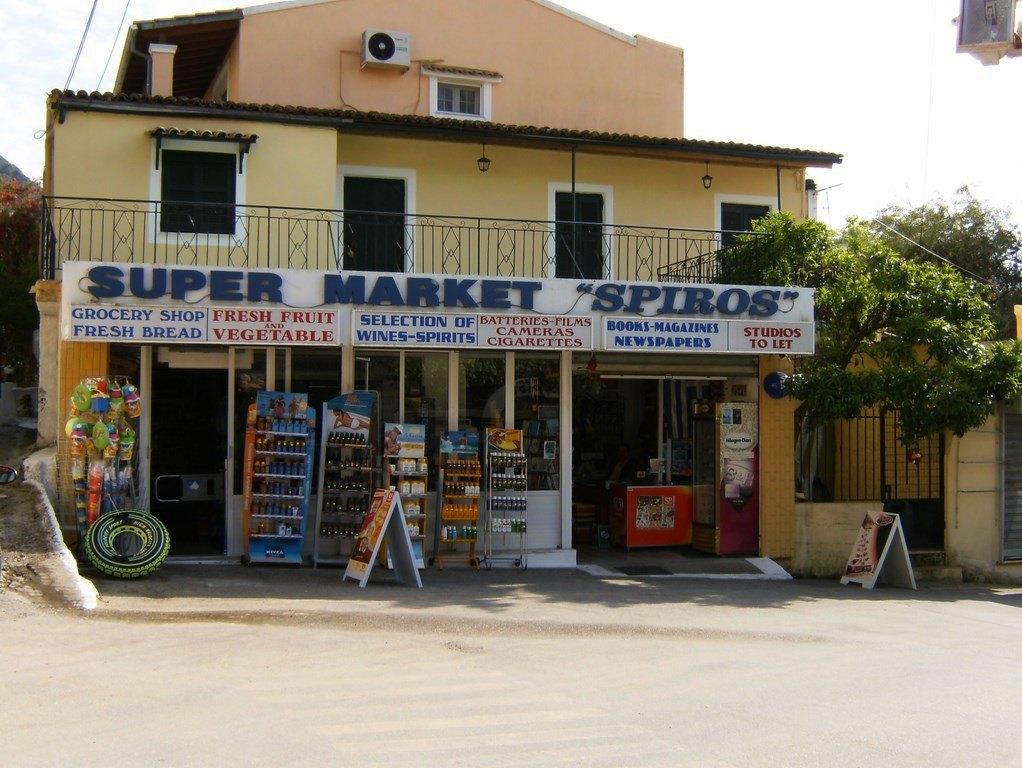 Super Market Spiros logo
