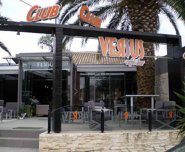 Corfu Clubs -  - Versus Club
