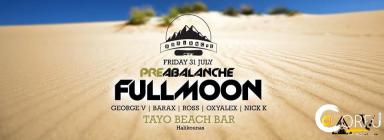 Abalanche Crew Beach Party Halikouna пляж