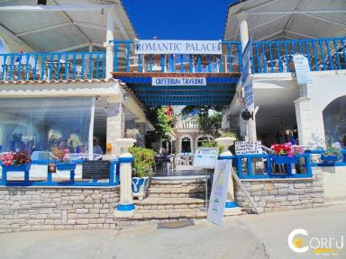 Romantic Palace Seaside Restaurant (Agios Gordios)