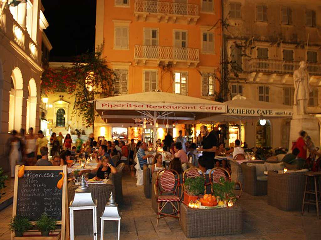 Corfu Restaurants -  - Piperitsa Restaurant