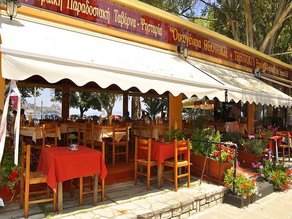 Taverna Theotokis logo