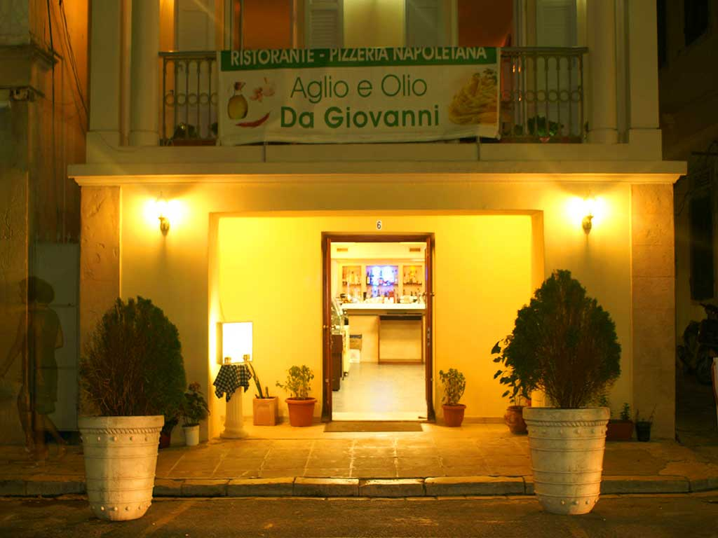Corfu Restaurants -  - Da Giovanni Restaurant
