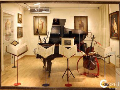 "Museum of the Philharmonic Society of Corfu ""Nik. Ch. Mantzaros"