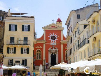 Cathedral of Corfu