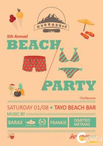 Abalanche Crew Beach Party Halikouna Beach
